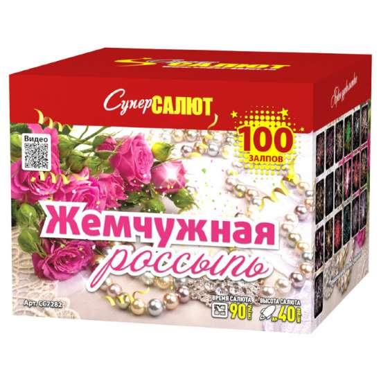 Батарея салютов Жемчужная россыпь (Фейерверк 100 залпов)