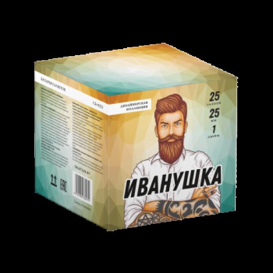 СБ-0252 Иванушка